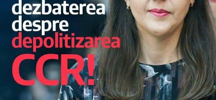 Neagu M : CCR trebuie depolitizat